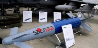 spice_2000_bomb