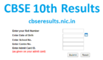 CBSE 10th Results 2020