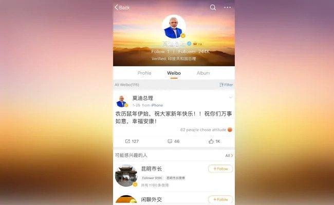 PM Modi leaves Weibo app