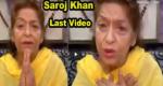Saroj khans last video