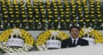75th anniversary of the dropping of atomic bombs on two Japanese cities