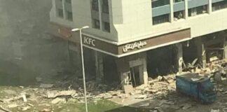 KFC-explosion