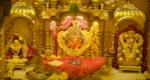 siddhivinayak mumbai