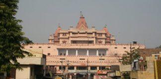 Krishna Janmabhoomi case1