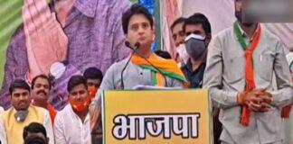 MP-By-Elections-2020-Jyotiraditya-Scindia