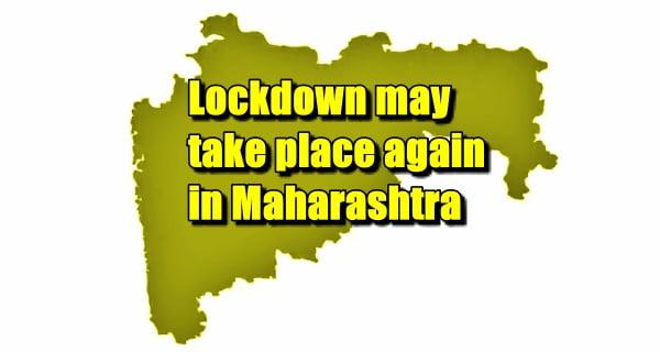 maharashtra-state