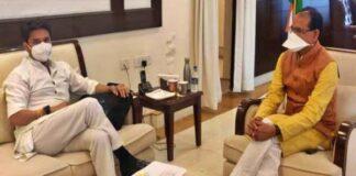 CM Shivraj-Jyotiraditya Scindia meeting