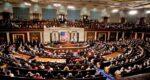 U.S. Parliament