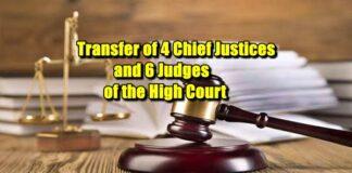 judges trasfers