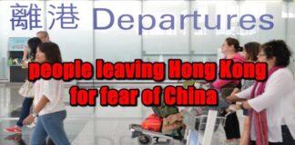 leaving Hongkong