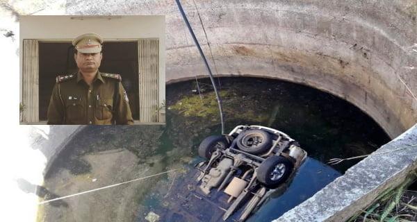 Car fall in water well