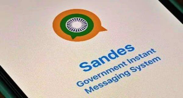 sandes_app