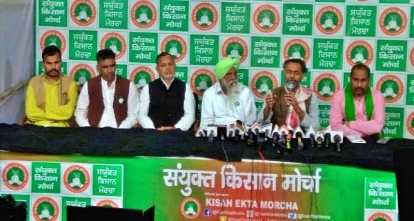 Kisan-Morcha-announcement