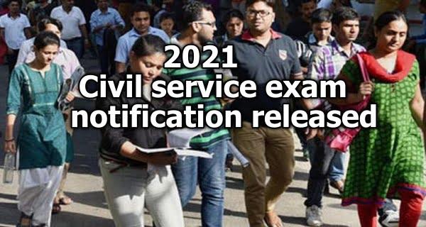 civil servises exam