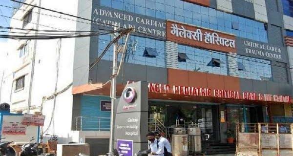 Galaxy Hospital (Ukhri)