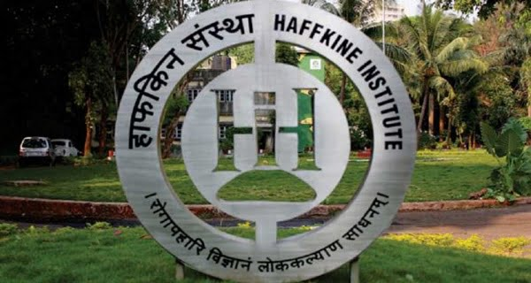 Haffkine Bio-Pharmaceutical Corporation Limited