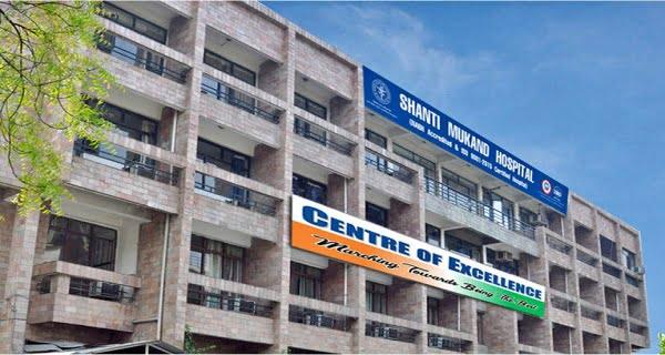 Shanti Mukund Hospital