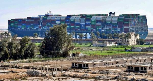 Ship seized in Suez Canal
