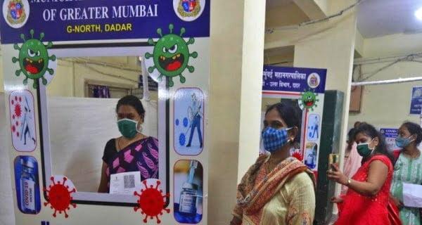 mumbai vaccination centeres