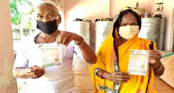 20 villagers were administered, 1st Dose Covishield, 2nd Covaxin