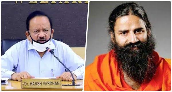 Dr. Harsh Vardhan-baba-ramdev
