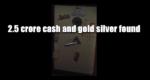 FCI clerk house cash found bhopal