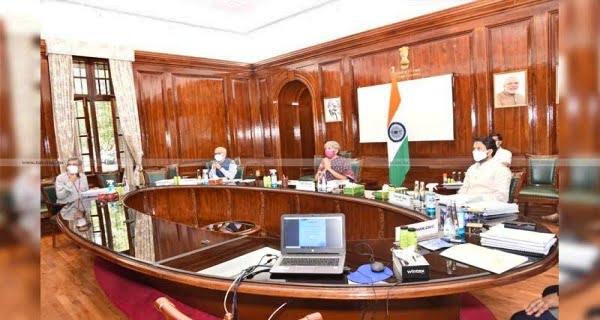 GST-Council-Meeting