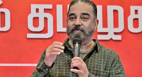 Makkal Needhi Maiam (MNM) chief Kamal Haasan