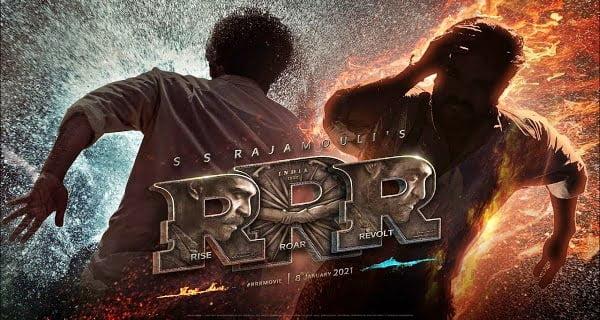 SS Rajamouli's film RRR