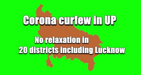 corona curfew in UP