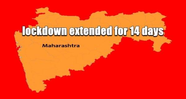 lock down maharashtra