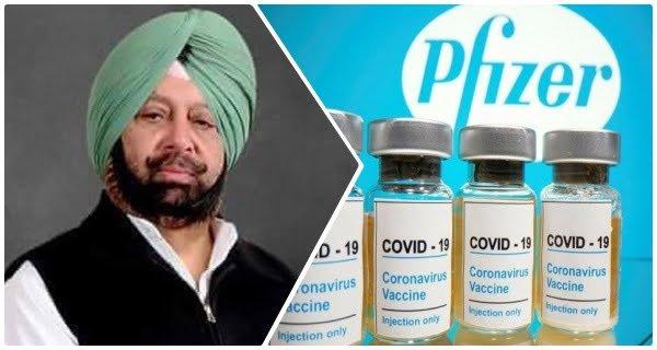 panjab-government-pfizer