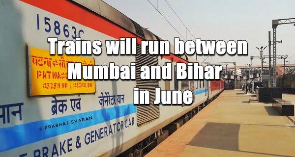 trains mumbai bihar