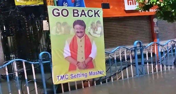 Kailash Vijayvargiya Go Back posters