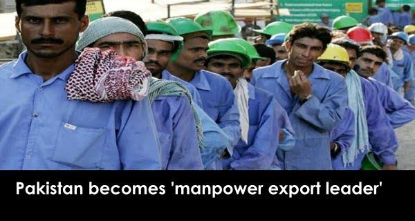 Pakistan becomes manpower export leader