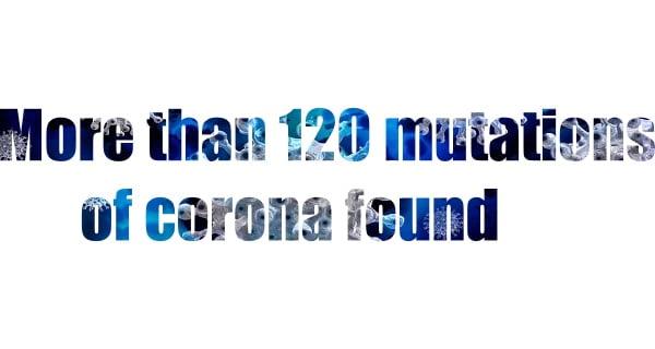 corona mutaints