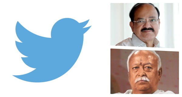 tweeter-mohan-vainkata