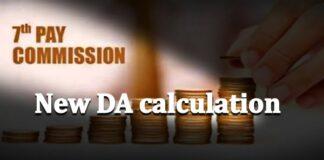 7th-Pay-Commission-DA