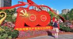 On 100th Birthday of Communist Party