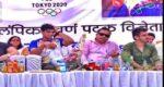 neeraj-chopda-health
