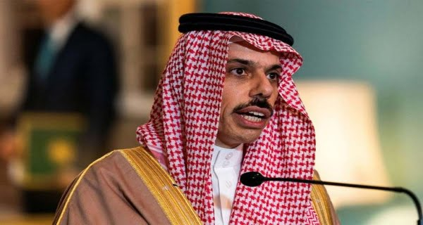 Prince Faisal bin Farhan Al-Saud