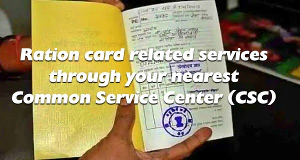 Ration_cards