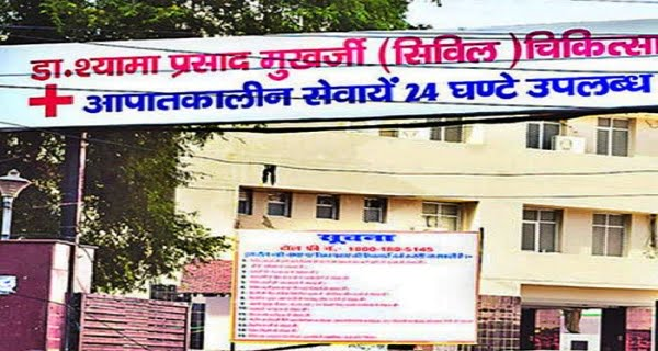 Shyama-Prasad-Mukherjee-Hospital-lakhnow