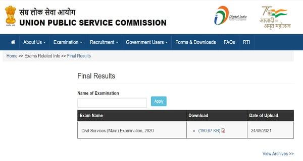 civil-servises-results