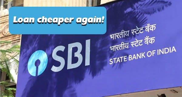 SBI Loan