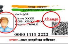 Aadhaar-Card=photo-change