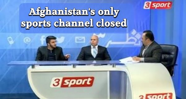 Afghanistan's only sports channel closed
