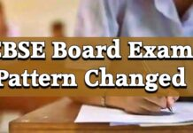 CBSE Board Exam Pattern Changed