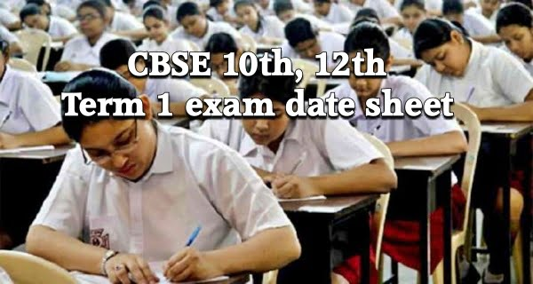 CBSE Term 1 Board Exam Dates