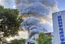 Explosion in Chinese university lab
